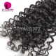 Lace Frontal With 3 Bundles Standard Virgin Indian Deep Curly Human Hair Extensions