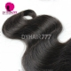 Best Match Top Lace Closure With 4 or 3 Bundles Royal Virgin Peruvian Body Wave Human Hair Extensions
