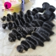 Best Match 4*4 Silk Base Closure With 3 or 4 Bundles Peruvian Loose Wave Standard Virgin Human Hair Extensions