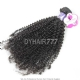 Royal 1Pc Virgin Hair Cambodian Kinky Curly Wave Human Hair Extension