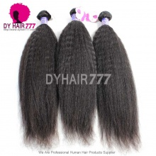 Royal Grade 3 or 4 Bundles Cambdoian Hair Vrigin Kinky Straight Human Hair Extension