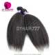 Royal Grade Cambodian Virgin Kinky Straight Hair 1Bundle Human Hair Extension