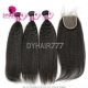 Best Match Royal 3 or 4 Bundles Brazilian Virgin Hair Kinky Straight With Top Lace Closure Hair Extensions