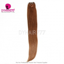 #33 Brazilian Straight Hair Human Hair Extension