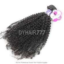 Royal 1 Bundle Virgin Hair Cambodian Kinky Curly Wave Human Hair Extension