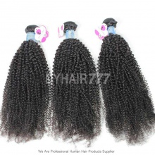 Peruvian Virgin Hair Kinky Curly 3 or 4 Bundles Royal Human Hair Extension