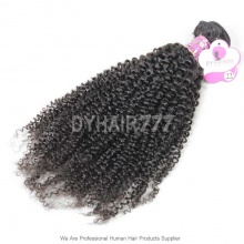 Royal Brazilian Virgin Hair 1 Bundle Kinky Curly Wave Human Hair Extension