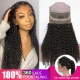 360 Lace Wig 180% Density Virgin Human Hair Deep Curly Pre Plucked