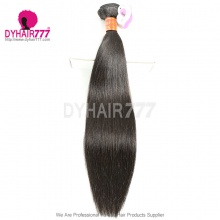 Royal Grade 1 Bundle Burmese Virgin Remy Straight Hair Extension
