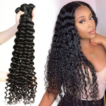3 or 4 pcs/lot Cheap Brazilian Standard Hair Weave Deep Wave 100% Human Virgin Hair Extensions