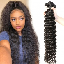 3 or 4pcs Royal Brazilian Virgin Hair Deep Wave Human Hair Extension