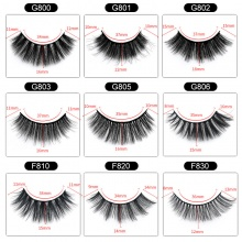 5 Pairs/boxes F/G Series Imitation Mink Eyelashes (12 models can be selected)